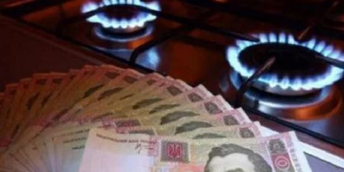 «Наш край»: Правительство должно принять принципиальное решение по цене на газ, а не тянуть время Подробнее читайте на Юж-Ньюз: http://xn----ktbex9eie.com.ua/archives/16283