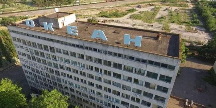 Николаевский завод «Океан» выставлен на продажу за 1,8 млрд грн Подробнее читайте на Юж-Ньюз: http://xn----ktbex9eie.com.ua/archives/18655