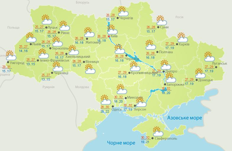 В Украину идет жара: какой будет погода  Подробнее читайте на Юж-Ньюз: http://xn----ktbex9eie.com.ua/archives/16375