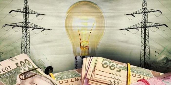 В Украине взлетят цены на электричество: появились детали Подробнее читайте на Юж-Ньюз: http://xn----ktbex9eie.com.ua/archives/19018