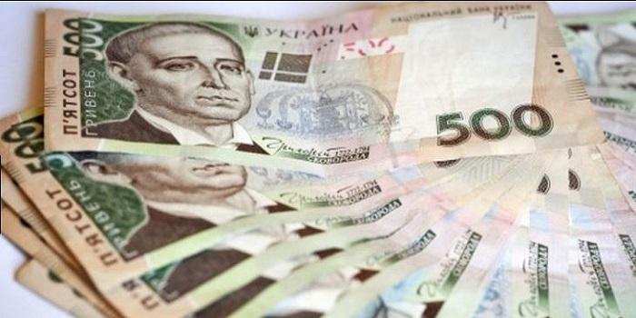 Зарплаты в Украине: в Минэкономразвития обещают повышение Подробнее читайте на Юж-Ньюз: http://xn----ktbex9eie.com.ua/archives/16629