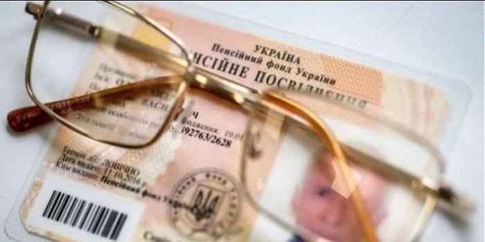Стало известно, кому до конца года пересчитают пенсии Подробнее читайте на Юж-Ньюз: http://xn----ktbex9eie.com.ua/archives/17114