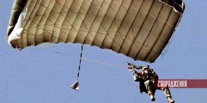 На базе николаевской воинской части прошли испытания новой парашютной системы Подробнее читайте на Юж-Ньюз: http://xn----ktbex9eie.com.ua/archives/17447