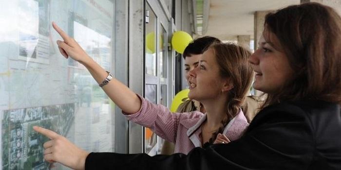 Сегодня будут объявлены результаты поступления на бюджетное обучение в ВУЗах Украины — Министерство образования и науки Подробнее читайте на Юж-Ньюз: http://xn----ktbex9eie.com.ua/archives/16162