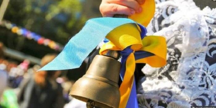 ОП ЮУАЭС и Южноукраинский городской совет приглашают юных южноукраинцев на праздник первого звонка Подробнее читайте на Юж-Ньюз: http://xn----ktbex9eie.com.ua/archives/17808