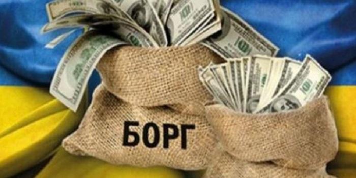 Госдолг Украины: какие шоковые сценарии возможны Подробнее читайте на Юж-Ньюз: http://xn----ktbex9eie.com.ua/archives/19040