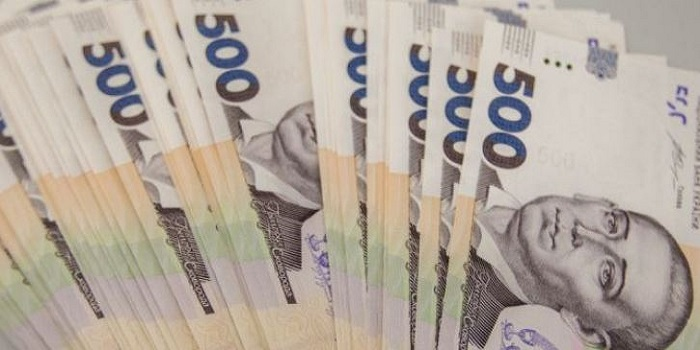 В Украине повысят пенсии и минимальную зарплату: названы сроки Подробнее читайте на Юж-Ньюз: http://xn----ktbex9eie.com.ua/archives/20153