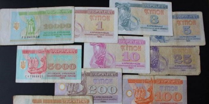 Гривны, копейки, купоны: история украинских денег Подробнее читайте на Юж-Ньюз: http://xn----ktbex9eie.com.ua/archives/19267