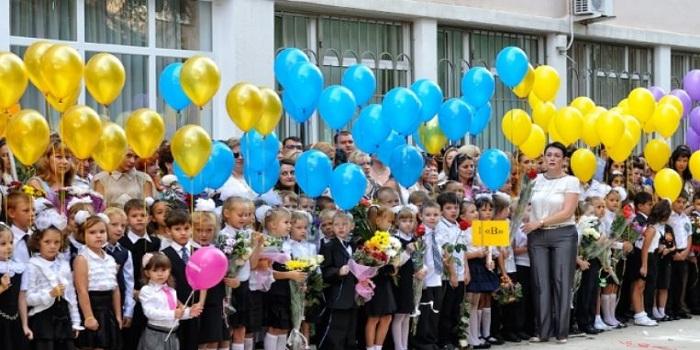 Как южноукраинские школьники будут отдыхать в 2018-2019 учебном году? Подробнее читайте на Юж-Ньюз: http://xn----ktbex9eie.com.ua/archives/19812