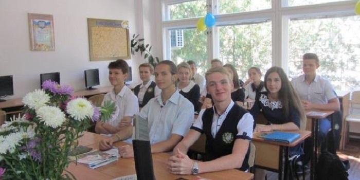 Гимназия №1 города Южноукраинска стала лучшей в рейтинге школ Николаевской области Подробнее читайте на Юж-Ньюз: http://xn----ktbex9eie.com.ua/archives/19823