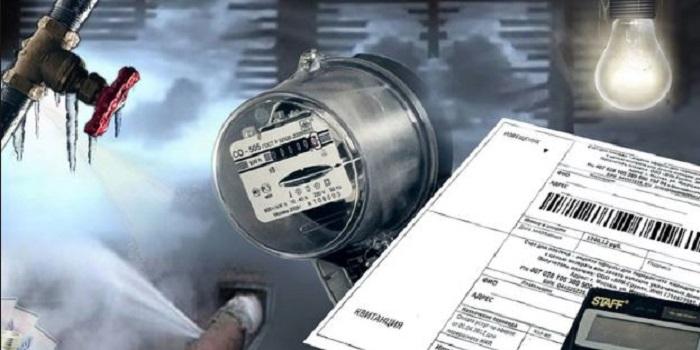 В Украине вырастут тарифы на электроэнергию: названы причина и дата Подробнее читайте на Юж-Ньюз: http://xn----ktbex9eie.com.ua/archives/21290