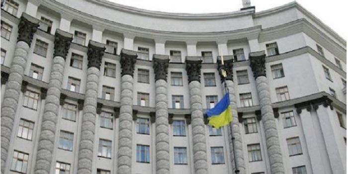 Кабмин одобрил проект госбюджета на 2019 год – минимальная зарплата повыситься до 4 тысяч гривен Подробнее читайте на Юж-Ньюз: http://xn----ktbex9eie.com.ua/archives/22011