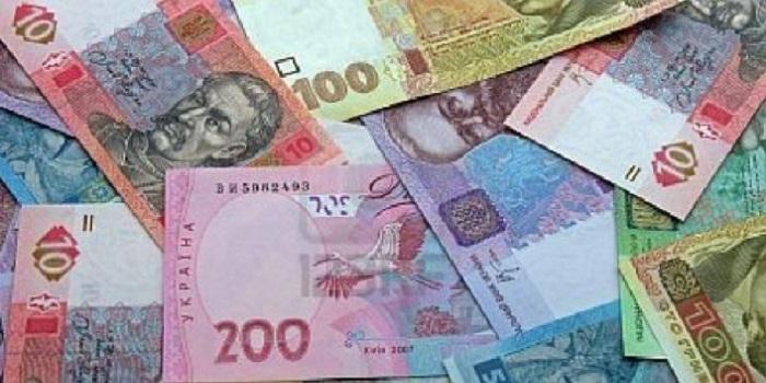 В Украине вводят новые деньги: фото Подробнее читайте на Юж-Ньюз: http://xn----ktbex9eie.com.ua/archives/23277