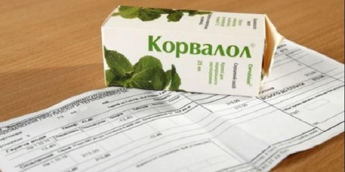 В Украине резко повысили тарифы на коммуналку: что и когда подорожает Подробнее читайте на Юж-Ньюз: http://xn----ktbex9eie.com.ua/archives/22381