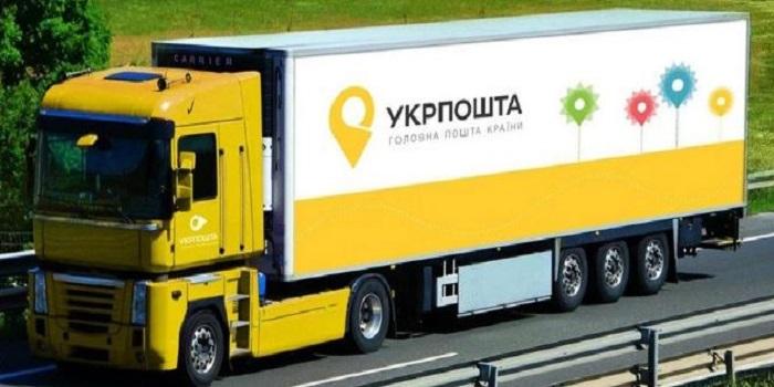 «Укрпошта» угрожает прекратить доставку пенсий, если тарифы не будут подняты Подробнее читайте на Юж-Ньюз: http://xn----ktbex9eie.com.ua/archives/22914