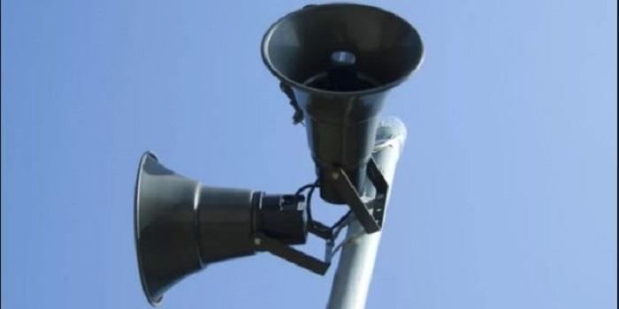 На Южно-Украинской АЭС 12 сентября будет проведена проверка системы оповещения Подробнее читайте на Юж-Ньюз: http://xn----ktbex9eie.com.ua/archives/21557