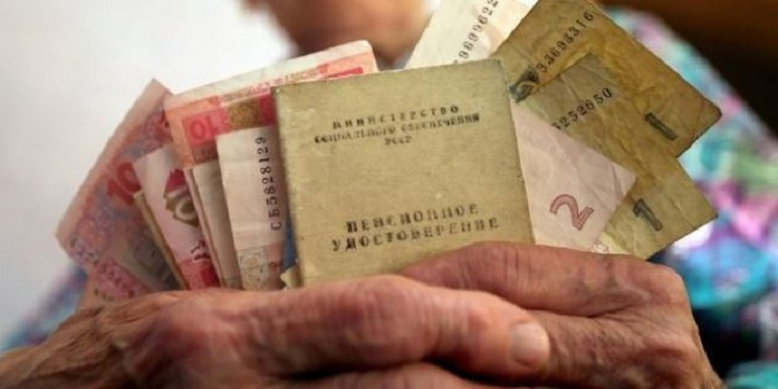 Если пенсия не положена: украинцам рассказали о двух способах купить стаж Подробнее читайте на Юж-Ньюз: http://xn----ktbex9eie.com.ua/archives/21693