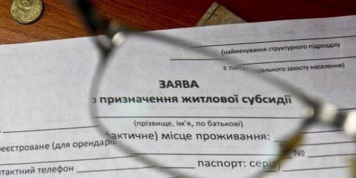 Стало известно, как власти будут сокращать количество получателей субсидий Подробнее читайте на Юж-Ньюз: http://xn----ktbex9eie.com.ua/archives/20976