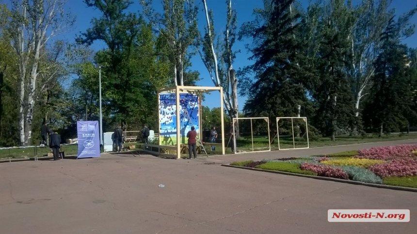 Николаев готовится к празднованию Дня благодарения. Фото.  Подробнее читайте на Юж-Ньюз: http://xn----ktbex9eie.com.ua/archives/24042