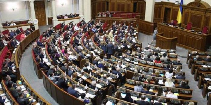 Конституцию Украины изменят ради курса на ЕС и НАТО Подробнее читайте на Юж-Ньюз: http://xn----ktbex9eie.com.ua/archives/20445