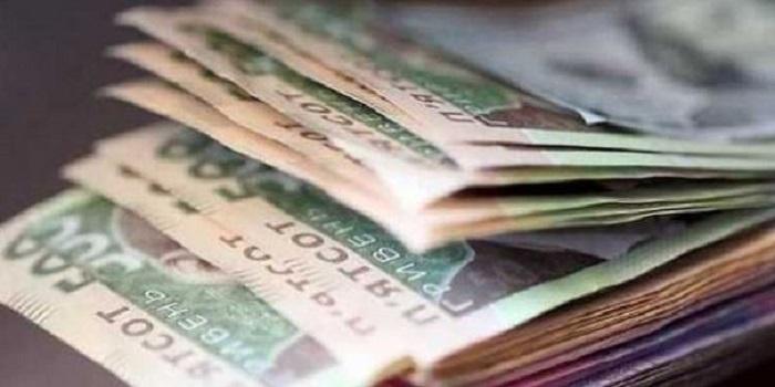Украине рассказали, как вырастут зарплаты и пенсии в 2019-ом Подробнее читайте на Юж-Ньюз: http://xn----ktbex9eie.com.ua/archives/23052