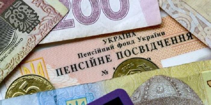 Пенсии в Украине пересчитают: какие ждать изменения Подробнее читайте на Юж-Ньюз: http://xn----ktbex9eie.com.ua/archives/21348
