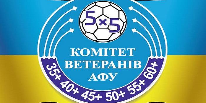 Публікуємо календар змагань серед ветеранів, які пройдуть в Одесі 12-15 вересня Подробнее читайте на Юж-Ньюз: http://xn----ktbex9eie.com.ua/archives/21938