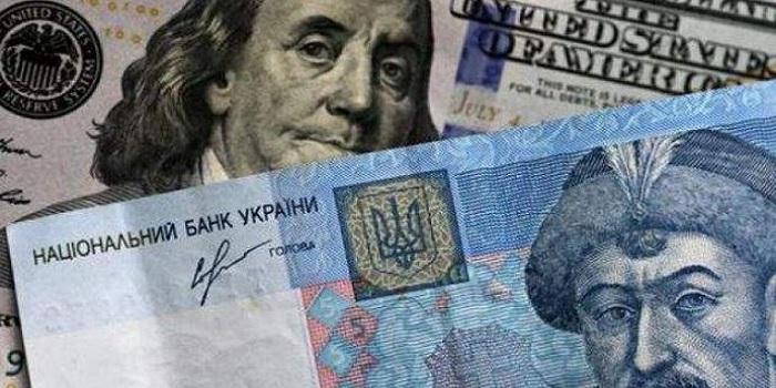 Ситуация критична: появился тревожный для гривны прогноз Подробнее читайте на Юж-Ньюз: http://xn----ktbex9eie.com.ua/archives/22074
