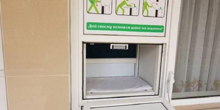 Под больницу в Первомайске подбросили избитого младенца (фото + 18) Подробнее читайте на Юж-Ньюз: http://xn----ktbex9eie.com.ua/archives/22947