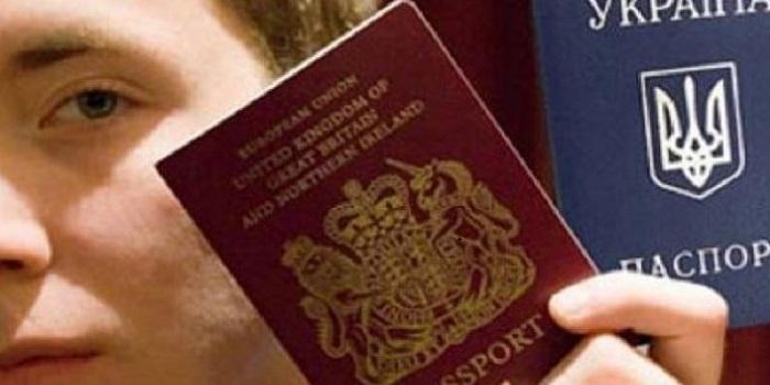 Паспорт Венгрии в Украине: сколько стоит «стать венгром» Подробнее читайте на Юж-Ньюз: http://xn----ktbex9eie.com.ua/archives/23324