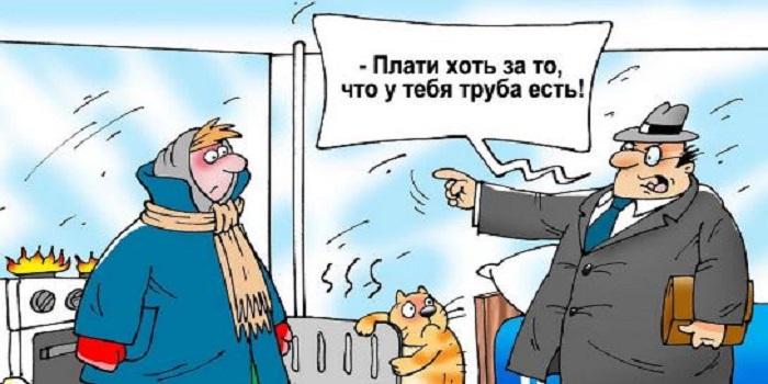 Двойной тариф: сколько будут платить украинцы за отопление Подробнее читайте на Юж-Ньюз: http://xn----ktbex9eie.com.ua/archives/23463