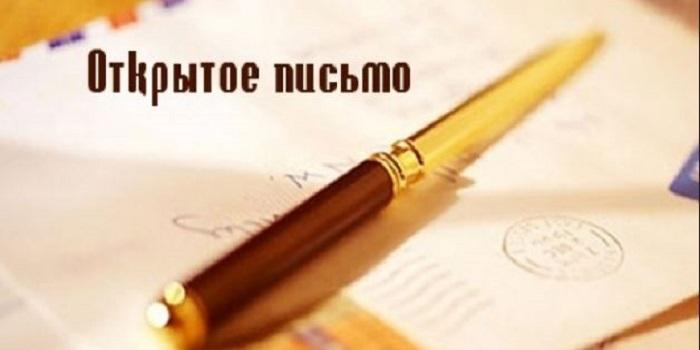 Атомщики написали открытое письмо премьер-министру Гройсману Подробнее читайте на Юж-Ньюз: http://xn----ktbex9eie.com.ua/archives/20467