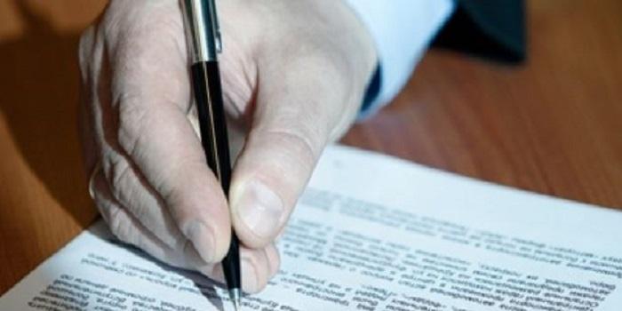 Сегодня День нотариата Подробнее читайте на Юж-Ньюз: http://xn----ktbex9eie.com.ua/archives/20357