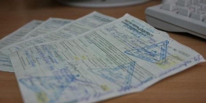 Борьба с «липовым» справками: Минздрав запустил электронную базу медосмотров Подробнее читайте на Юж-Ньюз: http://xn----ktbex9eie.com.ua/archives/22329