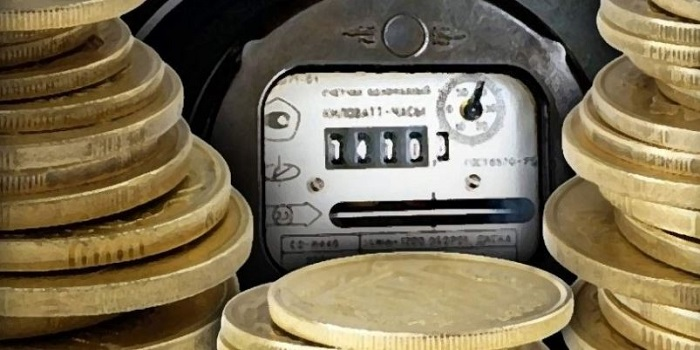 Назван крайний срок до которого украинцам можно подать заявление на монетизацию субсидий Подробнее читайте на Юж-Ньюз: http://xn----ktbex9eie.com.ua/archives/21268