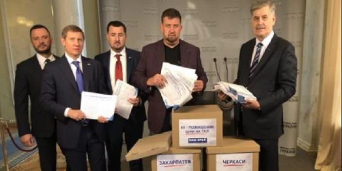 «Наш край» собрал более миллиона подписей против подорожания газа Подробнее читайте на Юж-Ньюз: http://xn----ktbex9eie.com.ua/archives/21384