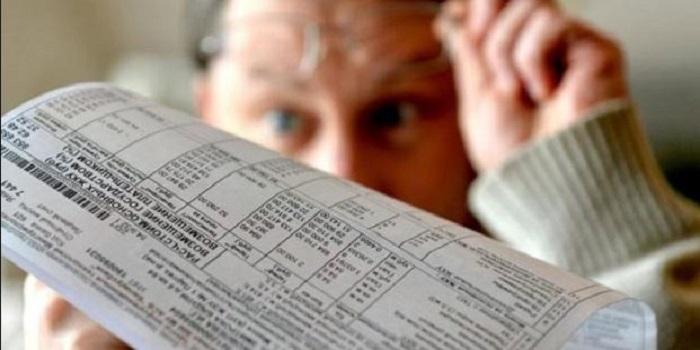 «Наш край» призывает правительство не сокращать количество получателей субсидий Подробнее читайте на Юж-Ньюз: http://xn----ktbex9eie.com.ua/archives/21502