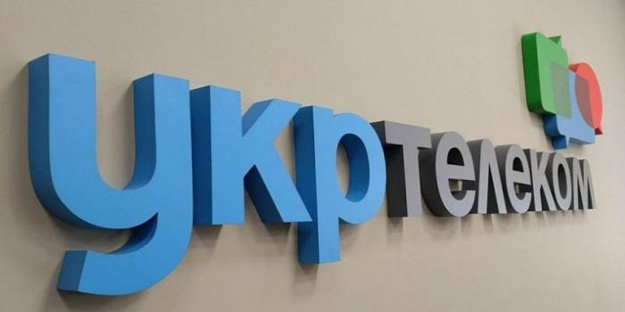 Укртелеком повысит тарифы почти на 25% Подробнее читайте на Юж-Ньюз: http://xn----ktbex9eie.com.ua/archives/22676