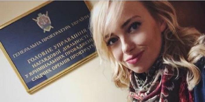 Скандал вокруг «Схем»: Луценко кулуарно пригласил Седлецкую на закрытую встречу Подробнее читайте на Юж-Ньюз: http://xn----ktbex9eie.com.ua/archives/20927