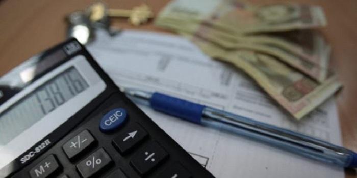 Почему в Украине урезают субсидии: эксперты дали ответ Подробнее читайте на Юж-Ньюз: http://xn----ktbex9eie.com.ua/archives/21395