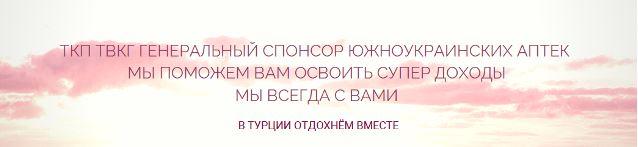 ПАМФЛЕТ. Давайте вычислим вместе. Когда в Южноукраинске появиться отопление?  Подробнее читайте на Юж-Ньюз: http://xn----ktbex9eie.com.ua/archives/26439