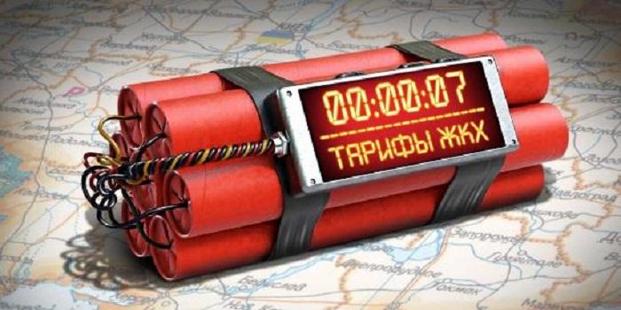 Тарифы на газ всё таки повысят: какое решение принял Кабмин Подробнее читайте на Юж-Ньюз: http://xn----ktbex9eie.com.ua/archives/25764