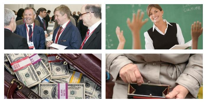 «Наш край» — Зарплаты учителям можно повысить за счет премий руководства «Нафтогаза» Подробнее читайте на Юж-Ньюз: http://xn----ktbex9eie.com.ua/archives/26158