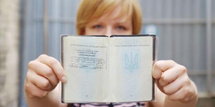 Правила прописки в Украине — изменения Подробнее читайте на Юж-Ньюз: http://xn----ktbex9eie.com.ua/archives/27367