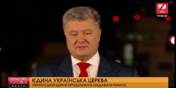 Президент України: Рішення про надання автокефалії прийняте. ВИДЕО Подробнее читайте на Юж-Ньюз: http://xn----ktbex9eie.com.ua/archives/25525