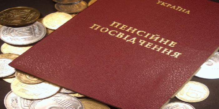 Кто останется без пенсий в Украине: у кого заберут выплаты и кто в зоне риска Подробнее читайте на Юж-Ньюз: http://xn----ktbex9eie.com.ua/archives/25010