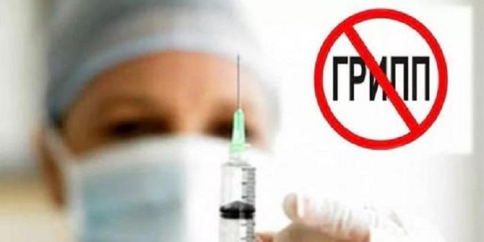 Кому противопоказана вакцина от гриппа? — Минздрав Подробнее читайте на Юж-Ньюз: http://xn----ktbex9eie.com.ua/archives/25643