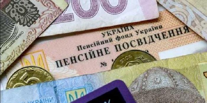 Кто может остаться без пенсии в 2019 году? Подробнее читайте на Юж-Ньюз: http://xn----ktbex9eie.com.ua/archives/25753
