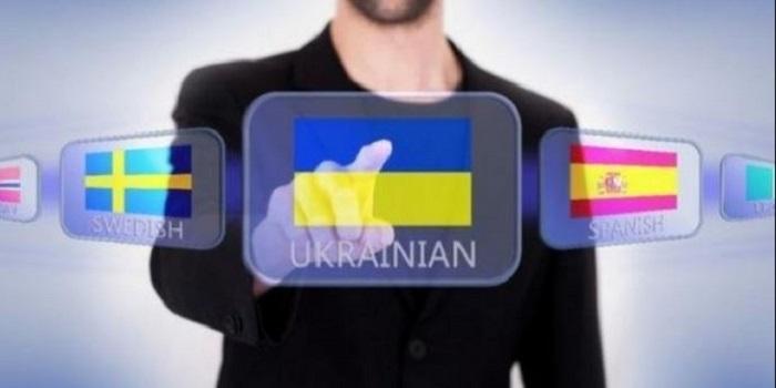 Deutsche Welle — Закон о госязыке: от чего и как нужно защищать украинский язык Подробнее читайте на Юж-Ньюз: http://xn----ktbex9eie.com.ua/archives/26147