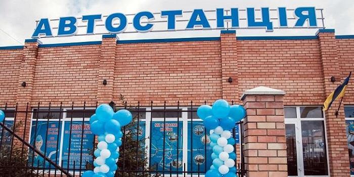 В Николаеве открыли новый автовокзал с прямыми рейсами в Россию Подробнее читайте на Юж-Ньюз: http://xn----ktbex9eie.com.ua/archives/27342